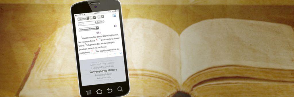 Mobile Towrat we Injil